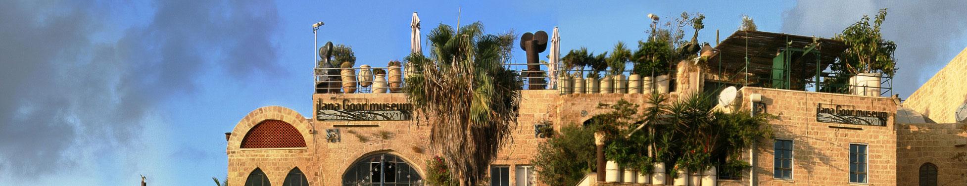 Ilana Gur Museum (C) GoIsrael
