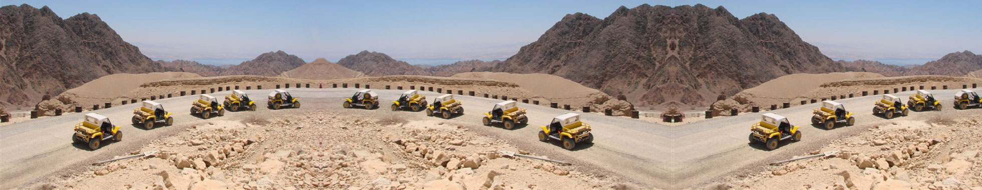 Israel ATVs