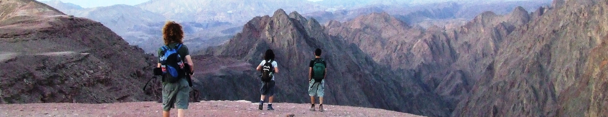 Eilat Mountains Nature Reserve
