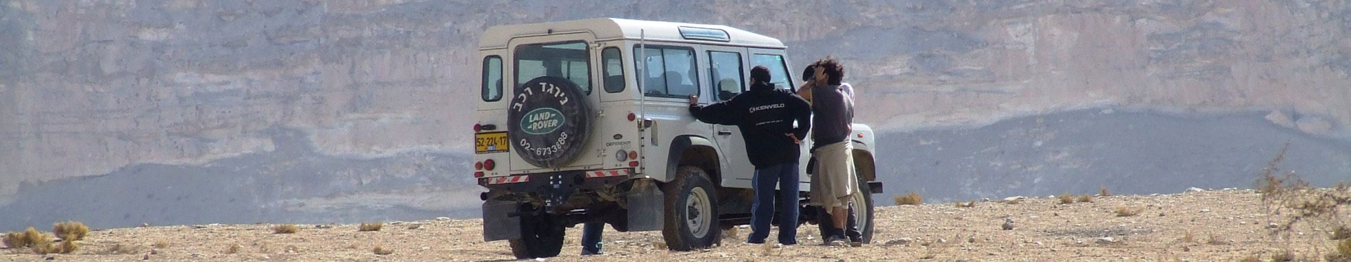 Israel Jeep Tours