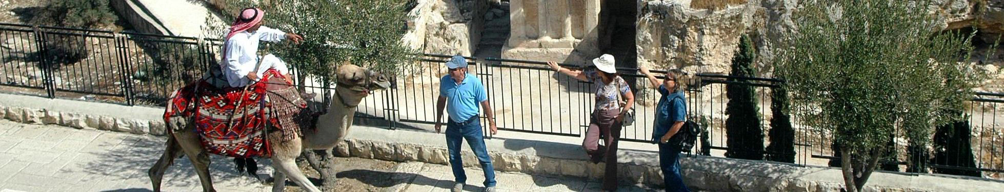 Jerusalem Guided City Tours (C) Tour Plan Israel