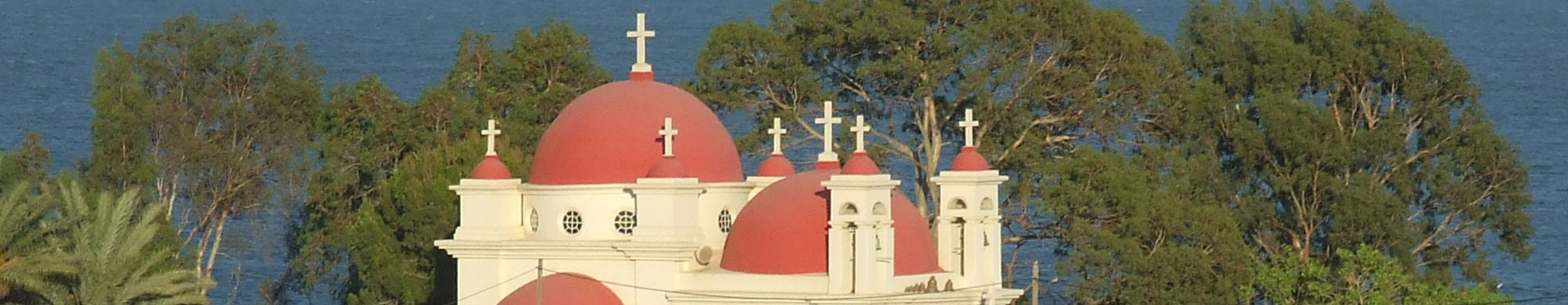 Israel Christian Theme Tours for Groups