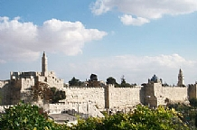 Israel Heritage - 9 NIGHTS