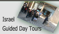 Day Tours=1