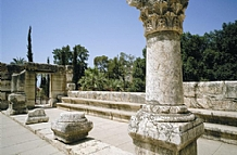 Israel 7 to 15 Days Tours