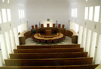 A courtroom