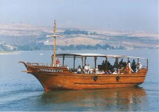 Sailing Sea of Galilee (c) GoIsrael
