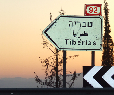 TIberias - Photo (C) By Hadar Simon