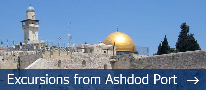 Ashdod Israel  City new picture : Shore Excursions from Ashdod Port Jerusalem | Bethlehem | Dead Sea